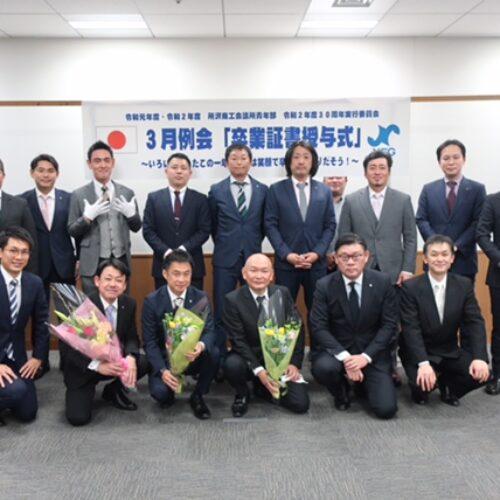 令和3年3月19日 3月例会 卒業証書授与式を開催しました。